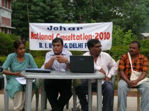 View The National Consultation 2010 Album